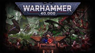 Dawn of War Unification Mod - Trazyn The Infinite