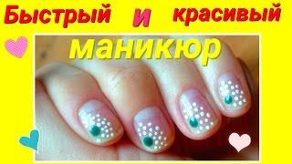 Красивый рисунок на ногтях!