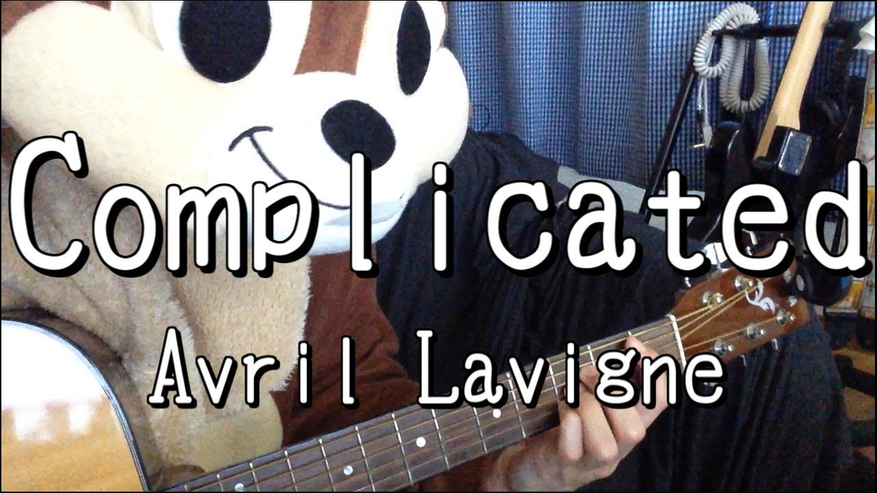 Complicatedavril Lavigneguitar Chords Youtube