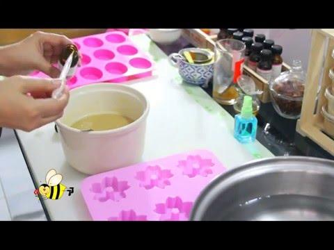 ทำสบู่กลีเซอรีนสมุนไพรใช้เองง่ายๆ สบู่สมุนไพรบำรุงผิว Thai Herbal Handmade Soap