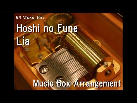 Hoshi no Fune/Lia [Music Box] (Anime