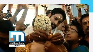 Actress Bhavana Ties Knot With Naveen In Thrissur Today| Mathrubhumi News