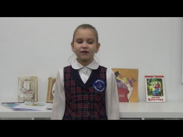 Изображение предпросмотра прочтения – ЮлияСтребкова читает произведение «Мартышка и очки» И.А.Крылова