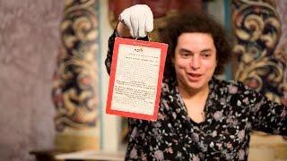 Магические амулеты из Музея истории евреев в России