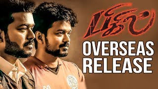 Massive: BIGIL Becomes The First Movie To Release In Jordan After Egypt | Thalapathy Vijay | Atlee