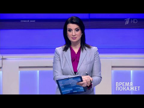 Белоруссия и коронавирус. Время покажет. Фрагмент выпуска от 24.04.2020