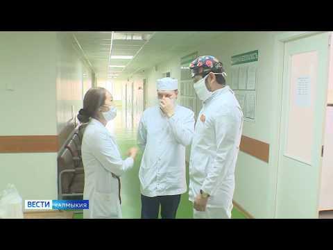 Специалисты Ростовского НМИЦ онкологии провели мастер-класс в Калмыкии