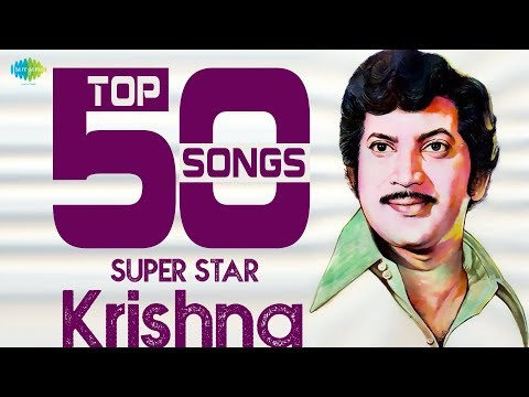 Top 50 Songs Of Krishna | One Stop Jukebox | S.P. Balasubrahmanyam, P. Susheela | Telugu | HD Songs