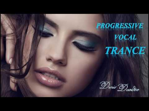 Лучшие новые треки транс музыки