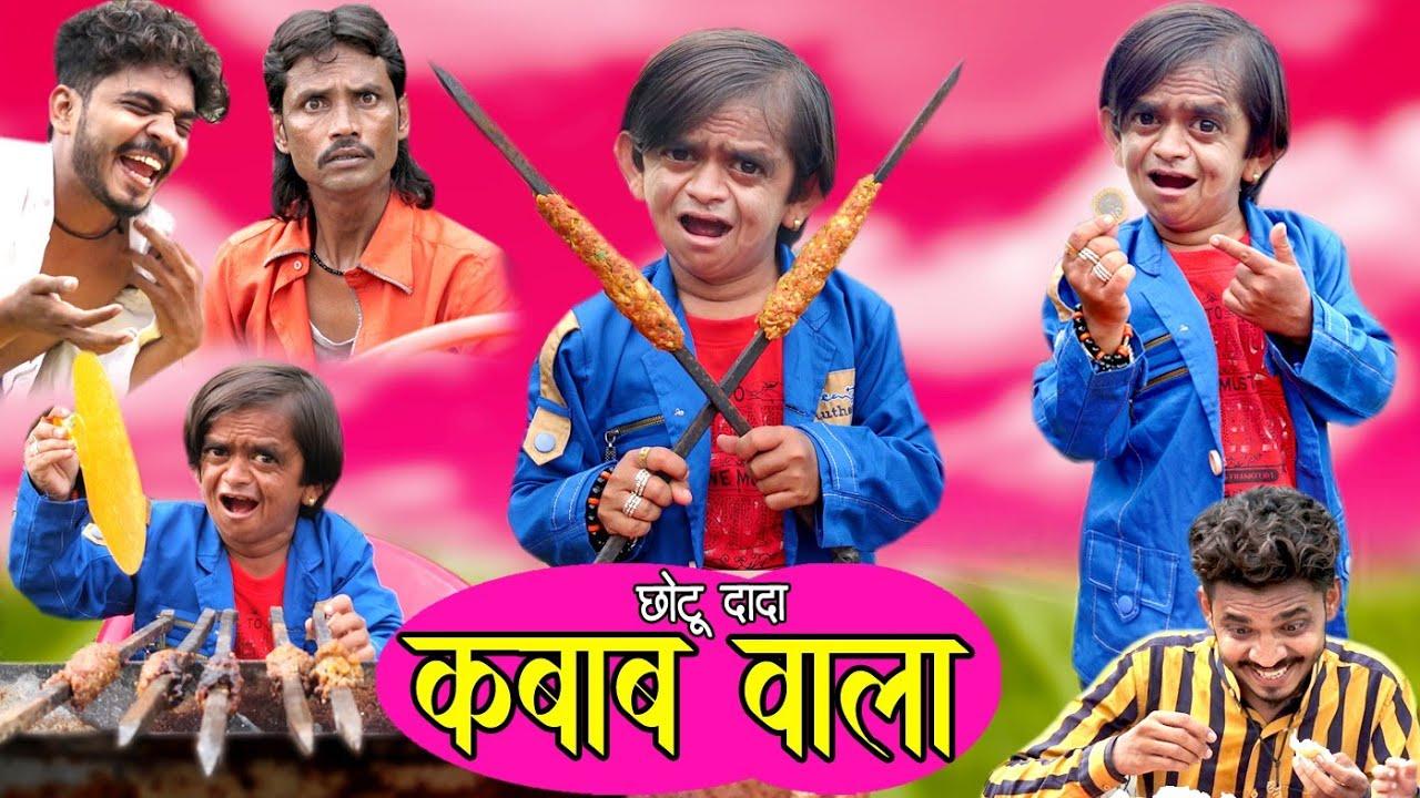 CHOTU DADA KABAAB WALA | छोटू दादा कबाब वाला | Khandesh comedy video | chotu new comedy