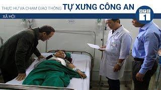 Sức khỏe nạn nhân vụ tai nạn đèo Lò Xo   VTC1
