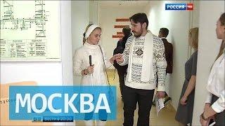 В Москве открылся Центр поддержки слепоглухих людей