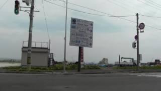 紋別 旭川家庭裁判所紋別支部前~紋別市海洋公園