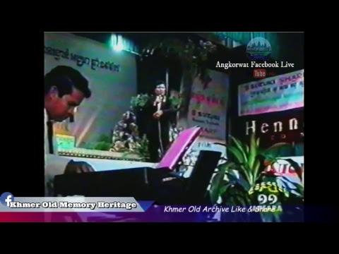 Khmer old concert TV   -The world Of music R3  Old Khmer video - VHS Khmer old-