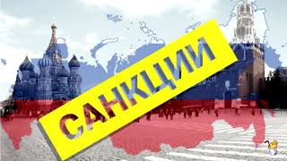 Китайские банки присоединились к санкциям против России