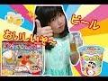 【クレヨンしんちゃん】『わたガム』&『なまいきセット2』の紹介♪☆ Crayon Shinchan's sweets ☆