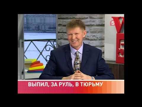 Гарнин Владимир Владимирович  адвокат СПб