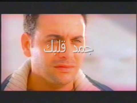 أغنية حبك نار Mp3 انسى مصطفى قمر اسمع