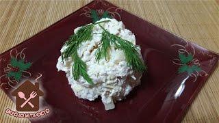 Салат с курицей и ананасами :) Готовим с Наташей Берет