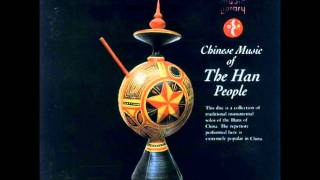 World Music Library - Chinese Music of the Han People - The Cowherder and the Weaving Woman