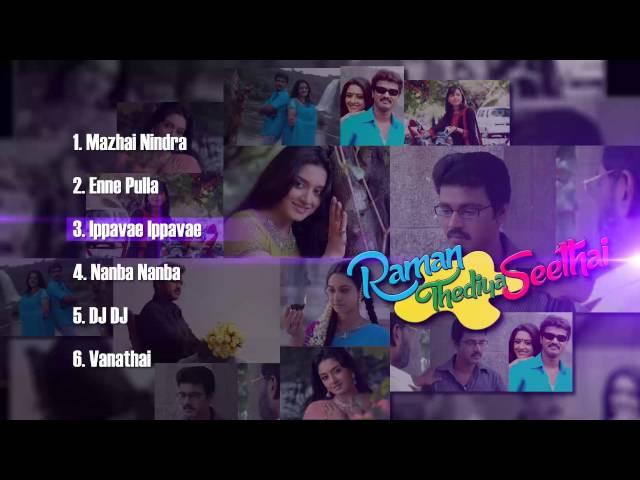 raman thediya seethai video songs hd 1080p