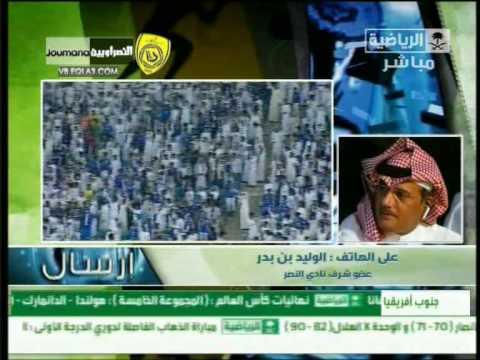 prince al-waleed.avi
