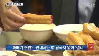 김어준의 다스 뵈이다 5회 다스의 거짓말 + 볼레오광산