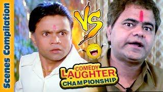Rajpal Yadav Comedy Scenes Vs  Sanjay Mishra Comedy Scenes {HD} - 1 - Comedy Laughter Championship