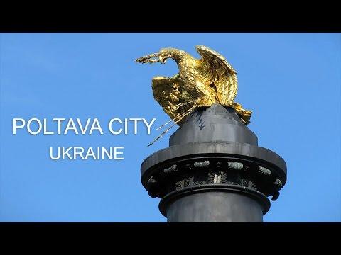 POLTAVA CITY | UKRAINE | EUROPE
