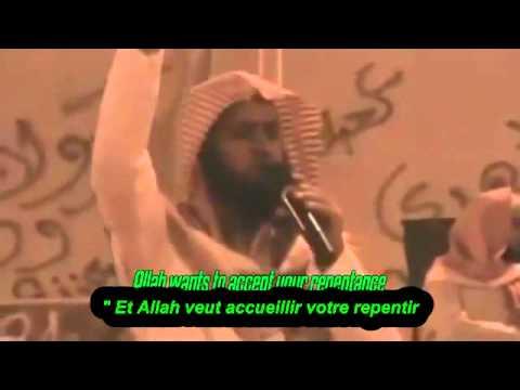 Repens-toi et choisis Allah - Nayif Al Sahafi [emouvant]