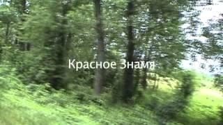 Отселенные деревни Хойникского и Брагинского районов