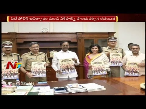 CM KCR Launches Journey of City Police Book || Hyderabad || NTV