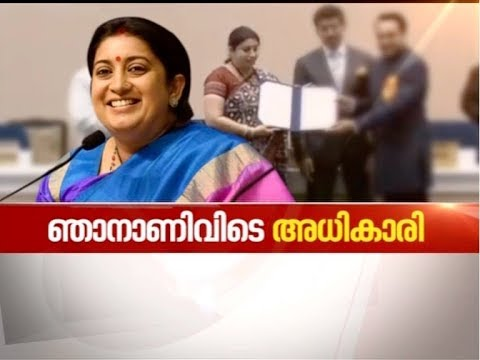 National Film Awards: Smriti Irani felicitates winners, awardees skips event | News Hour 3 May 2018