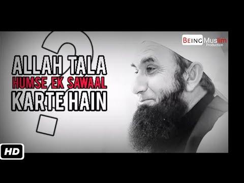 allauddin khan youtube diabetes