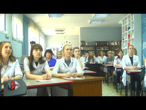 """Информканал """"Город"""" Рубцовск (15.04.2019)"""