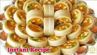 सुंदर सी मिठाई का जब जानोगे राज तो इसे ही बनाओगे | special sweets | instant sweet