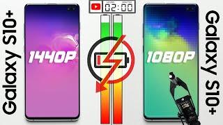 1440p vs. 1080p Battery Test