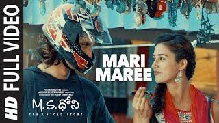 Mari Maree Full Video Song || M.S.Dhoni - Telugu || Sushant Singh Rajput, Kiara Advani