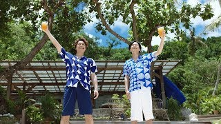 稲垣吾郎と香取慎吾が出演する、ノンアルコールビールテイスト飲料「オ...