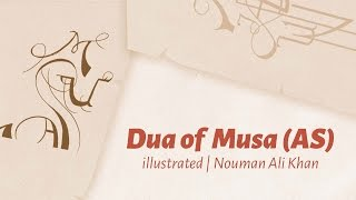 Dua of Prophet Musa (A.S)   illustrated   Nouman Ali Khan   Subtitled