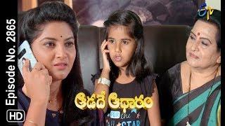 Aadade Aadharam | 20th September 2018 | Full Episode No 2865 | ETV Telugu