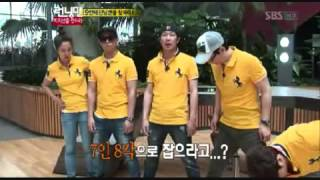RUNNING MAN EP 128 HD ENGSUB LINK DOWNLOAD