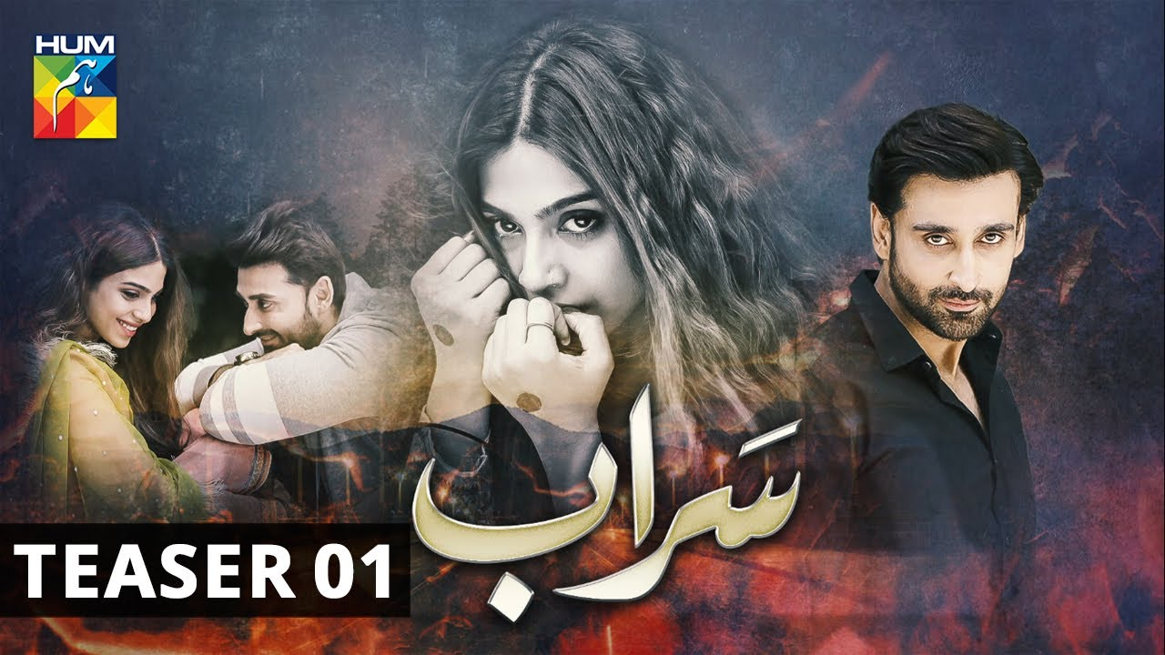 Hum Tv S Upcoming Drama Saraab Review Full Cast Ost Timing Teaser Story Line
