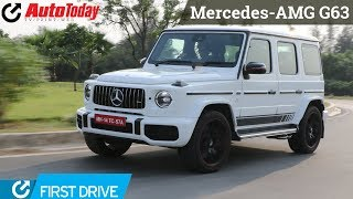 Mercedes AMG G63 | First Drive | AutoToday