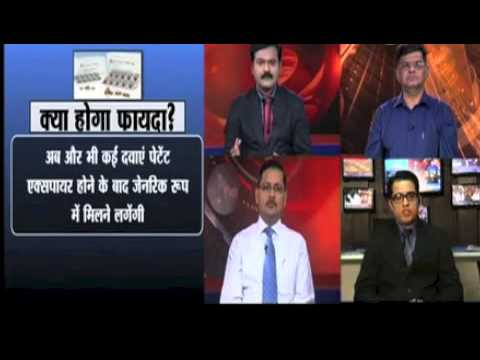 Novartis Patent Judgement by Supreme Court of India - Discussed by Rahul Dev at Hindi News Channel