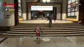 Deadpool PC GamePlay HD 720p