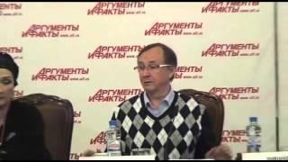видео Редакция журнала АиФ. Про здоровье АиФ. Про здоровье 06-2013