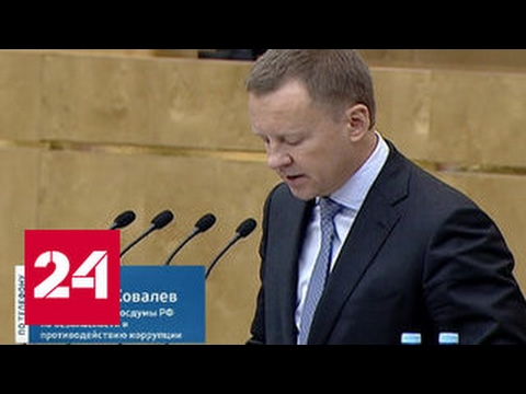 Депутат Госдумы Евгений Серпер: На ПМЭФ-2017 у