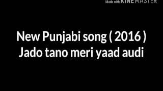 New Punjabi Song(2016)Ehsas