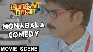 Mano Bala Comedy | Pokkiri Raja | Jiiva | Hansika | Sibiraj | D. Imman